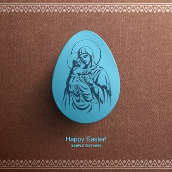 축복받은 성모 마리아와 아기 예수 그리스도, 부활절 배경 사진이있는 부활절 카드