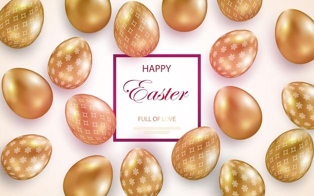 明るい背景に金の華やかな金の卵とイースターカード。ベクトルイラスト