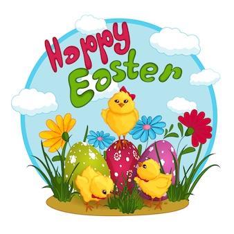 작은 닭과 페인트 계란 부활절 카드.