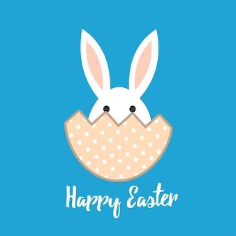 Maschera di pasqua con le orecchie di coniglio isolato su sfondo blu illustrazione