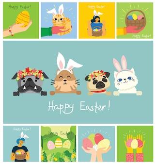 계란을 들고 동물과 부활절 카드
