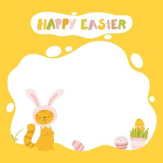 Шаблон кота пасхи с ушами зайчика для текста или фото в простом красочном стиле шаржа нарисованном вручную.