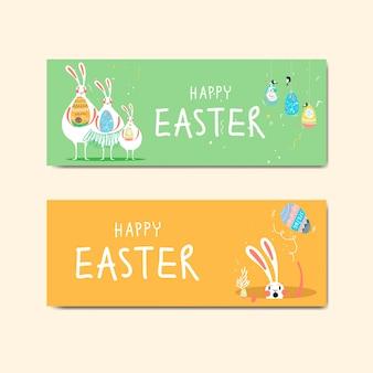 Easter celebration illustration collection