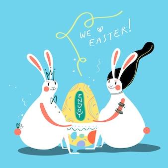 Easter celebration illustration