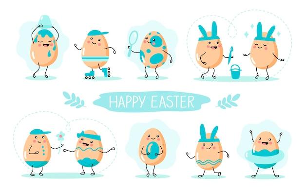 흰색 바탕에 손, 다리, 눈, 입술, 토끼 귀가 있는 부활절 캐릭터 달걀. 벡터 만화 그림입니다. 귀여운 행복 한 부활절 카드, 패턴, 스크랩북을 위한 디자인