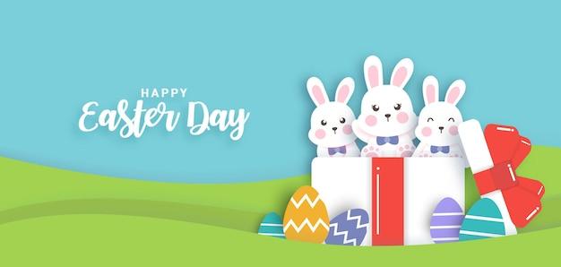 ギフトボックスにかわいいウサギとイースターの日の背景