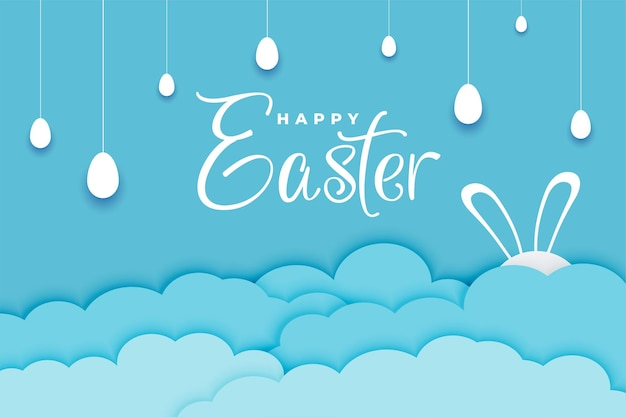 Easter day greeting card in paper style and blue color