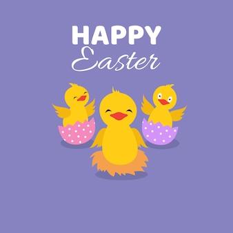 イースターエッグとひよこ。殻付きのかわいい赤ちゃん鶏。ハッピーイースターグリーティングカード。鶏の卵、春の動物のイースターのイラスト