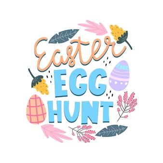 부활절 달걀 사냥. 축제 그림