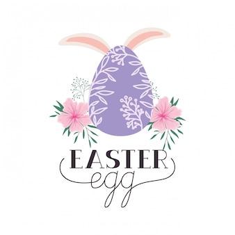 イースターエッグラベル、ウサギの耳のアイコン