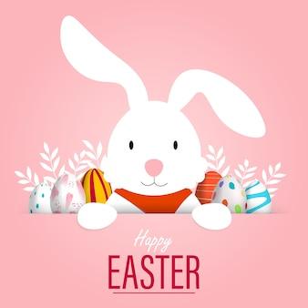Easter egg rabbit vector