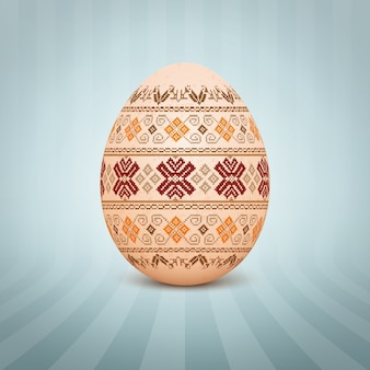 The easter egg with an ukrainian folk pattern ornament