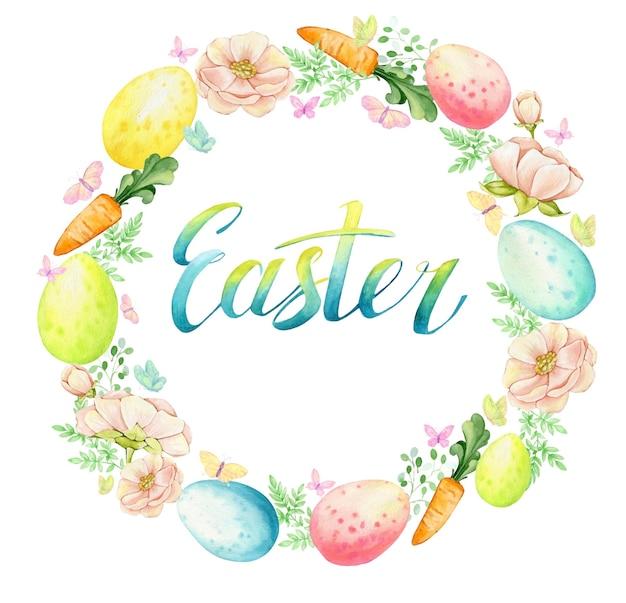 부활절 달걀, 나비 꽃, 잎, 당근. 수채화 봄, 부활절 화 환, 손으로 그린, 격리 된 배경에.