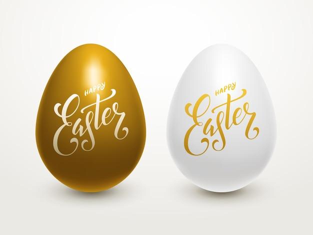 卵と手書きのタイポグラフィでレタリングイースターエッグ