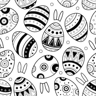 イースターエッグのシームレスなパターンの塗り絵。大人のための抗ストレス塗り絵。ベクトルの背景。