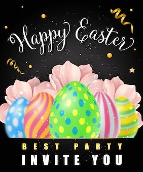 Пасхальная праздничная открытка с цветными яйцами