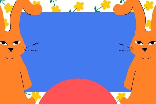 オレンジ色のウサギとかわいいとカラフルな動物のイラストのイースターフレーム