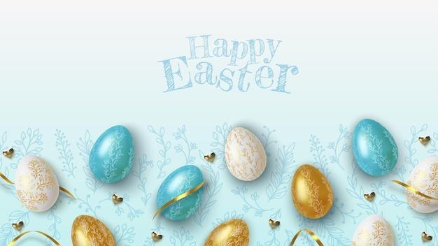 Пасхальный фон приветствия с реалистичными золотыми, синими и белыми пасхальными яйцами