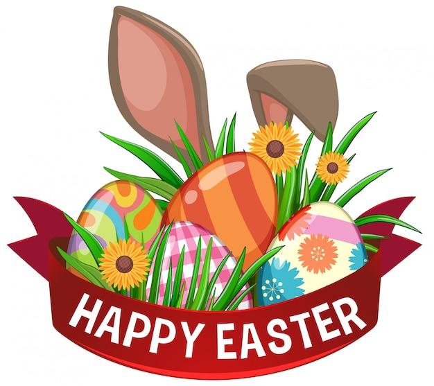 Пасхальная открытка с кроликом и крашеными яйцами
