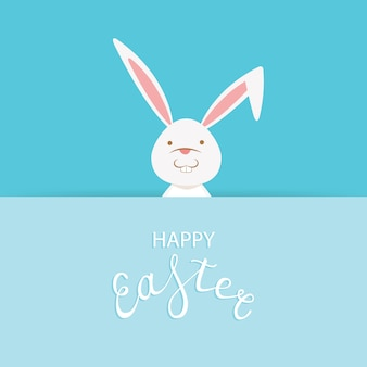 Easter greeting card with text happy easter