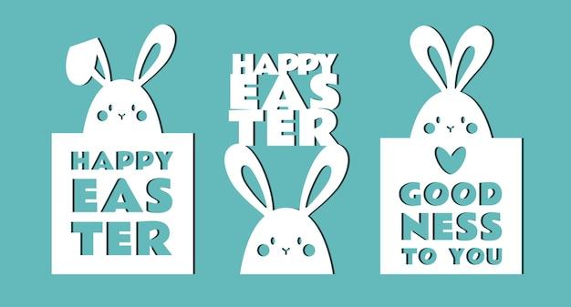 Пасхальные открытки с кроликами. шаблоны для вырезания.