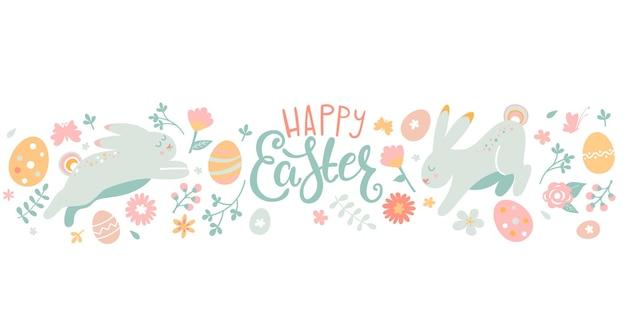 Easter greeting horizontal card, banner