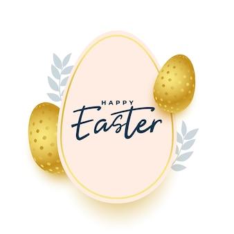 Пасхальное поздравление в бумажном стиле с золотыми яйцами