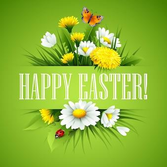 イースターの挨拶。花の卵のレタリング。