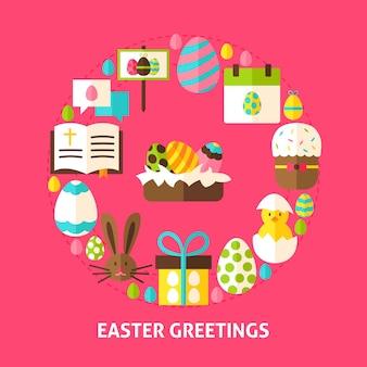 부활절 인사 엽서입니다. 포스터 디자인 벡터 일러스트 레이 션. 봄 휴가 개체의 컬렉션입니다.