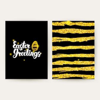 イースターの挨拶レトロなポスター。手書きのレタリングとゴールドパターンデザインのベクトルイラスト。
