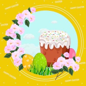 Пасхальная открытка с яйцами и сладким хлебом