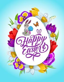 バニーホールドブーケと卵の周りの花の花輪とイースターホリデーフレーム