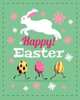 イースター休暇の白いウサギと足のイラストと卵