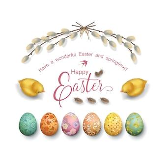그려진 달걀, 닭, 버드 나무 가지가있는 부활절 휴가