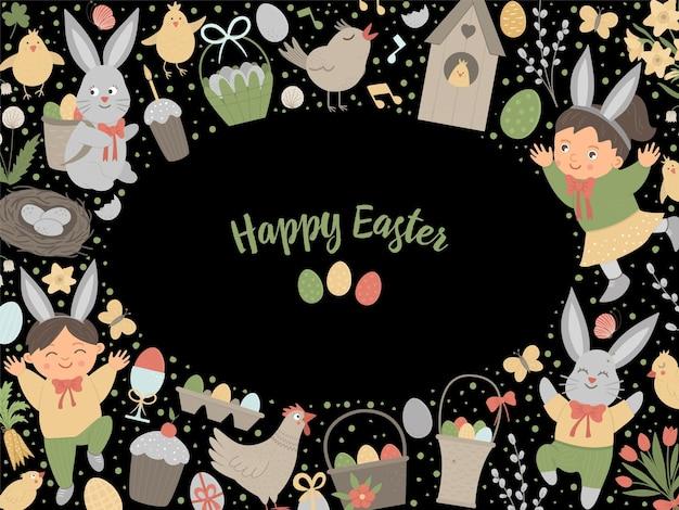 Граница рамки горизонтального плана пасхи с кроликом, яичками и счастливыми детьми.
