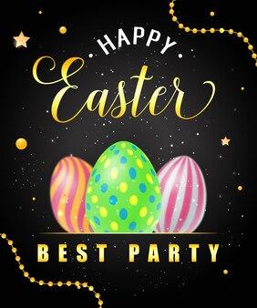 Пасхальная вечеринка с цветными яйцами