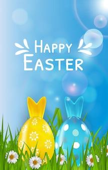 3d 현실 계란, 봄 잔디와 부활절 포스터 템플릿