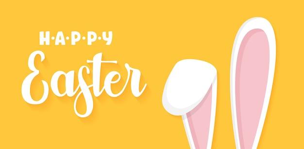 Easter rabbit, easter bunny. Premium Vector