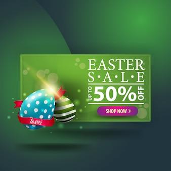 Easter sale green discount modern banner