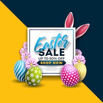 계란과 토끼 귀와 부활절 판매 그림