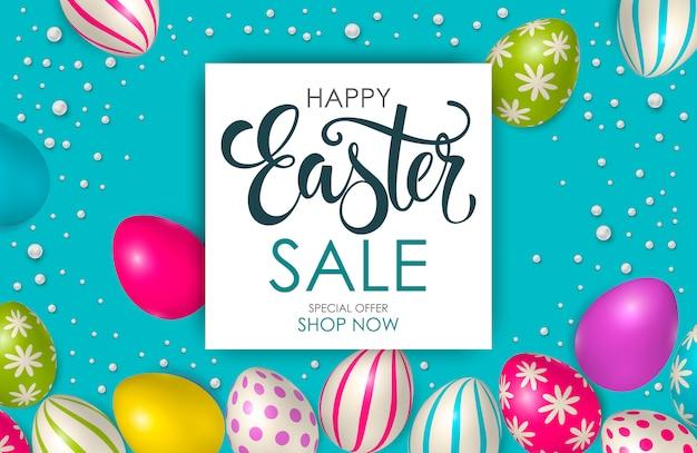 Пасхальная распродажа постер шаблон с пасхальными яйцами