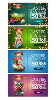 Пасхальная распродажа, скидка до 50%, большая коллекция красочных горизонтальных баннеров со скидками