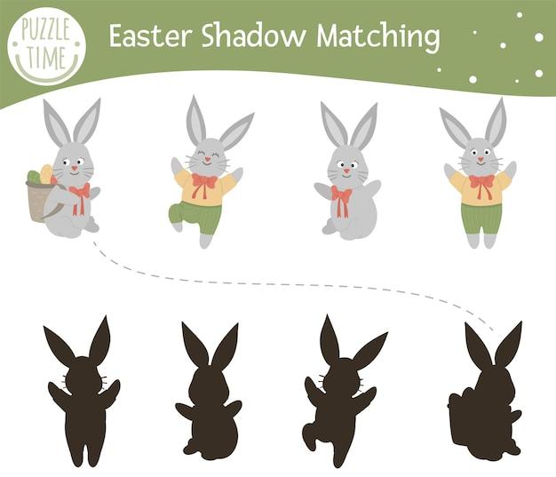 어린이를위한 부활절 그림자 매칭 활동. 유치원 기독교 휴일 퍼즐.