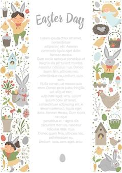 Граница рамки вертикального макета пасхи с кроликом, яичками и счастливыми детьми.