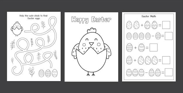 귀여운 병아리와 계란으로 설정된 부활절 워크 시트 아이들을위한 흑백 봄 활동 페이지 컬렉션 색칠 공부 페이지 부활절 수학 미로 퍼즐
