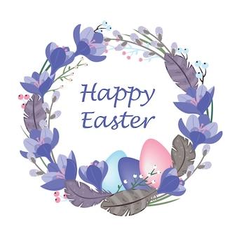 クロッカス、柳と羽、着色された卵のイースターリース。ベクトル、白い背景、孤立した、パステルカラー。