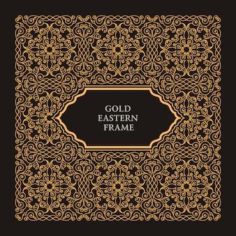 Eastern gold arabic frame
