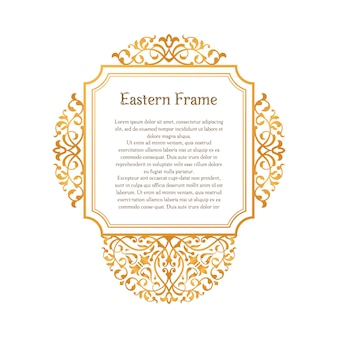 装飾デザインテンプレートの東部ゴールドフローラルフレーム