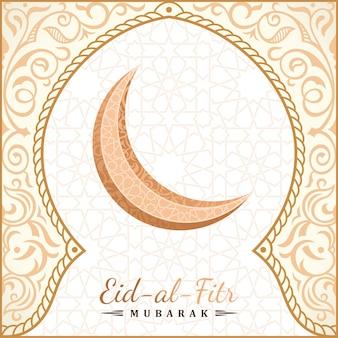 金色のモスクの飾りと月のある東部の挨拶フレーム