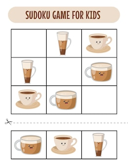Kawaii 커피와 함께 어린이를 위한 쉬운 스도쿠 게임 워크시트